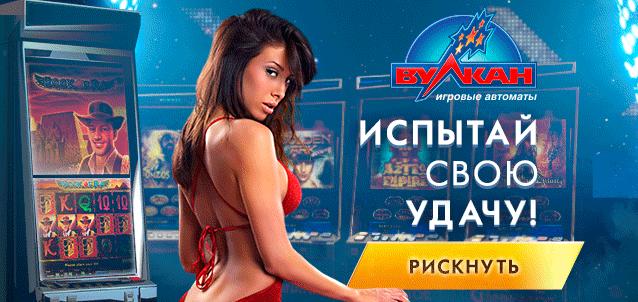 Рулетка казино гта 5