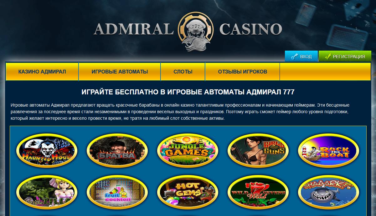 Корстон москва казино автоматы