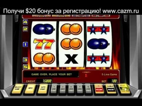 Игровые автоматы базар играть бесплатно и без регистрации 777 игровые автоматы 90-х играть бесплатно морской бой