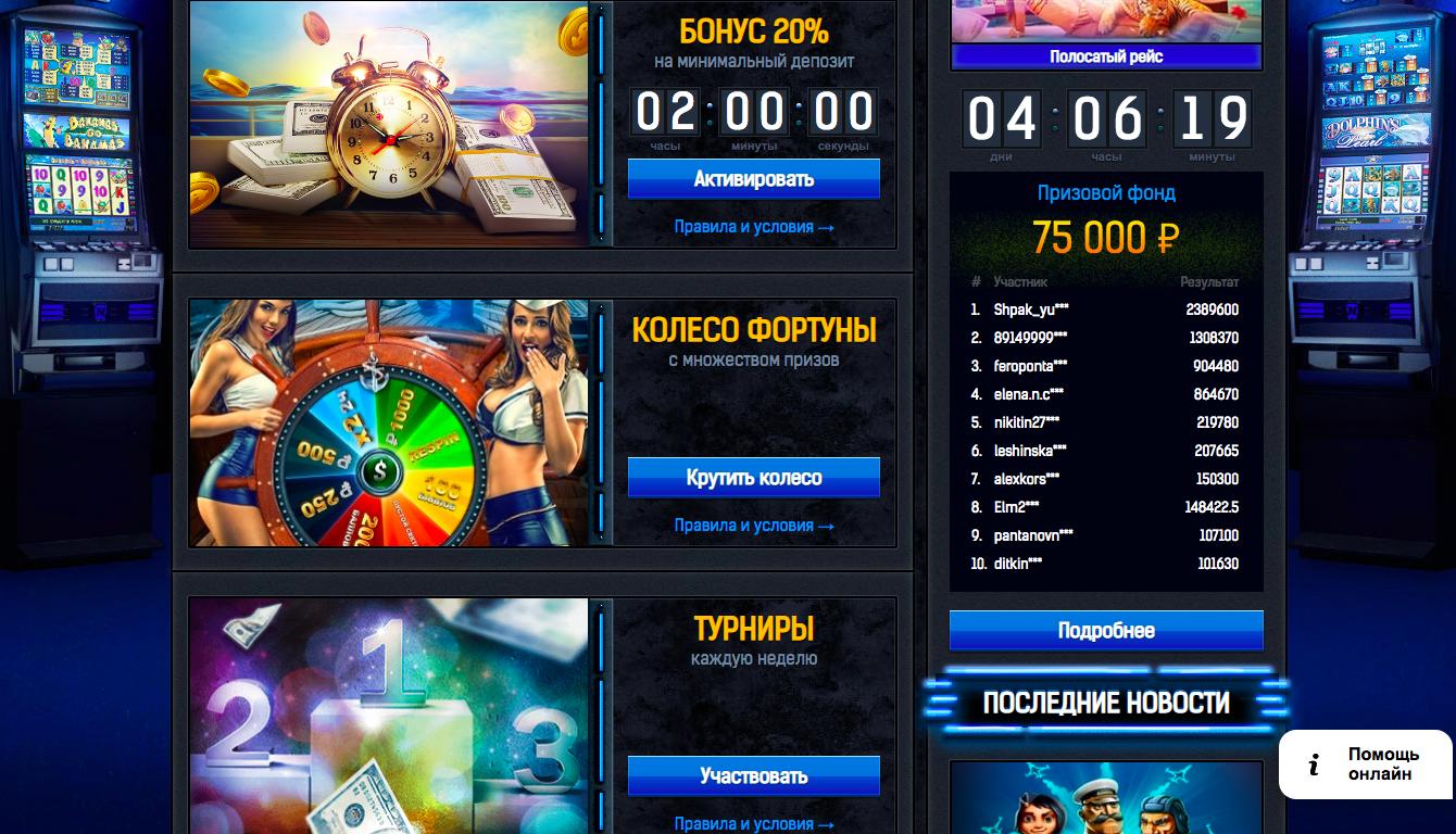 Gp monya игровые автоматы