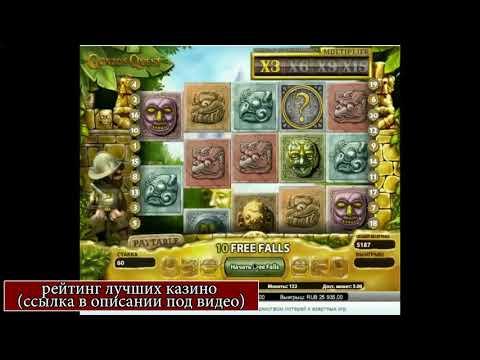 Игровые автоматы игра java онлайн казино с минимальным выводом