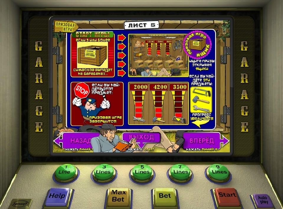 Бесплатные игровые автоматы играть бесплатно без регистрации лото игры игровой автомат с музыкой доллары играть бесплатно
