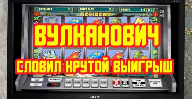 Игровые автоматы леди шарм