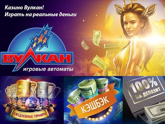 Скачать игровые аппараты bakara казино играть на деньги в покер