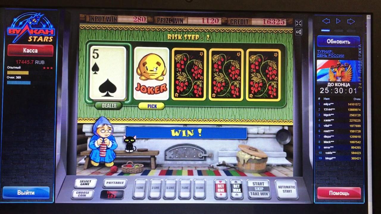 Игра в слот автоматы на виртуальные деньги вулкан казино онлайн официальный игровой клуб казино