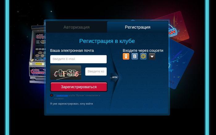 Игровые автоматы super jump играть бесплатно без регистрации казино фараон играть на деньги вход