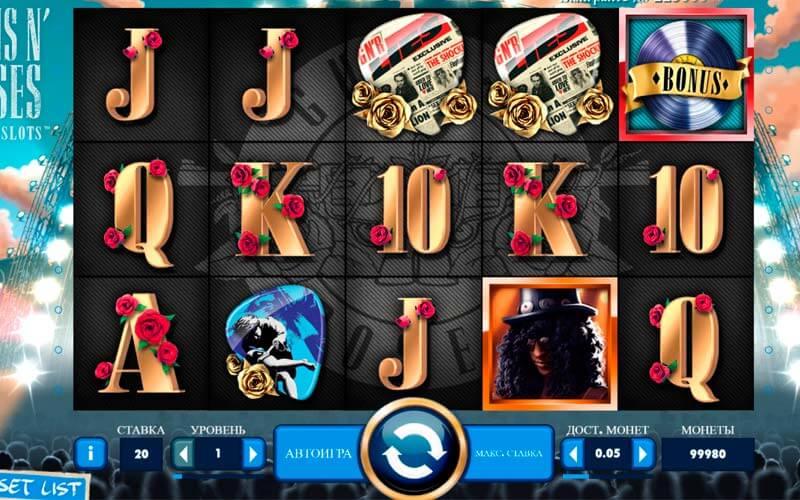 Поиграть в автоматы игровые сср