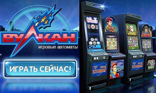 Классические игровые автоматы без регистрации