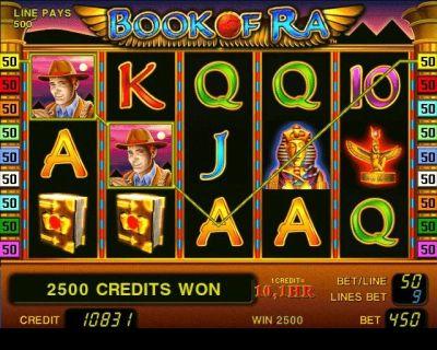 Игровые автоматы из интернета вулкан игровые автоматы официальный сайт король лев