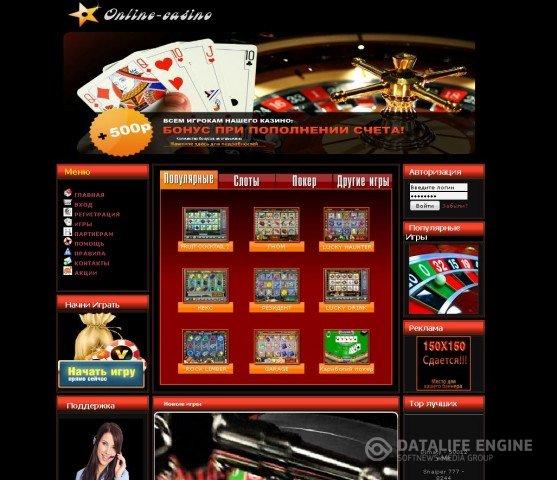 Скачать казино онлайн игры игры карты играть китайские