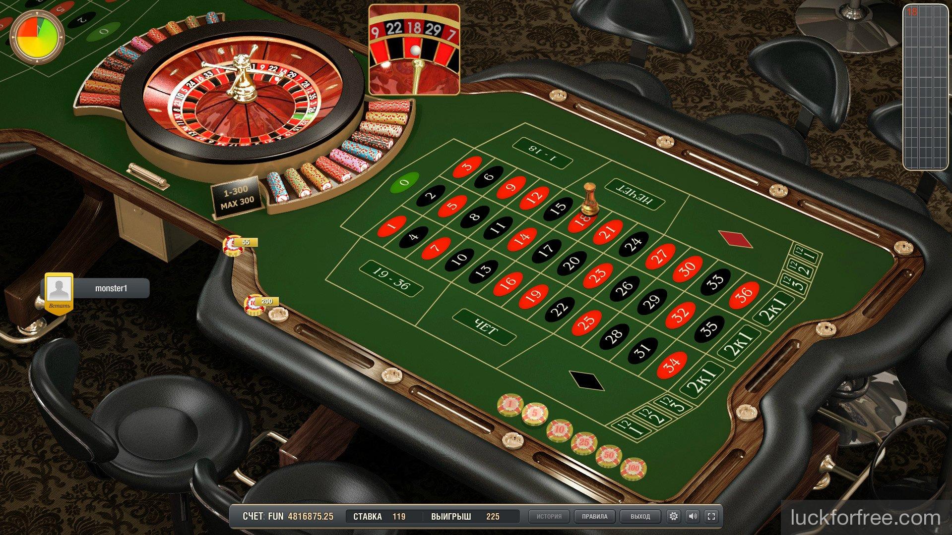 казино х ком играть мобильная версия