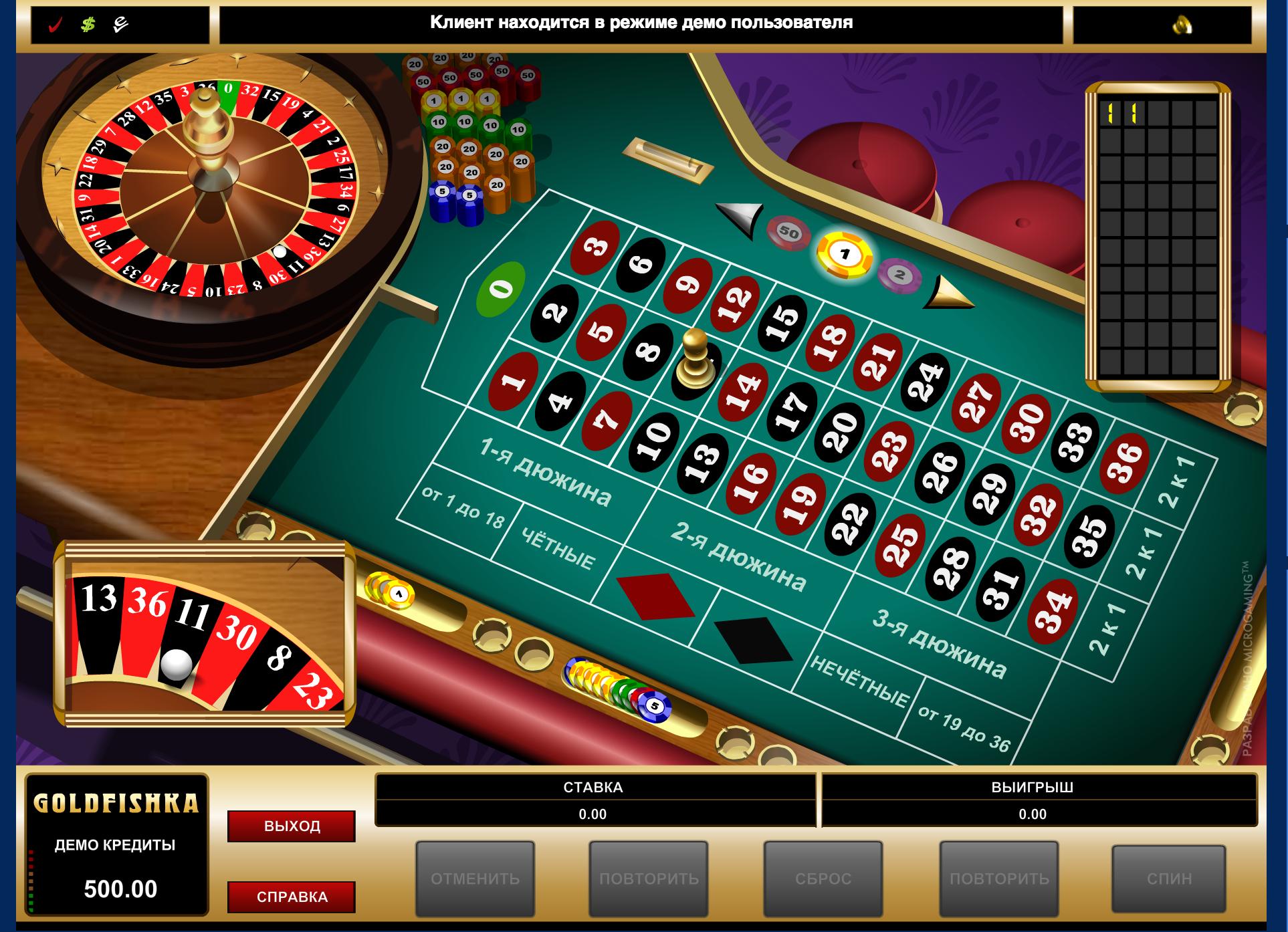 Играть игровые автоматы адмирал рейтинг слотов рф бесплатный игровой автомат пираты