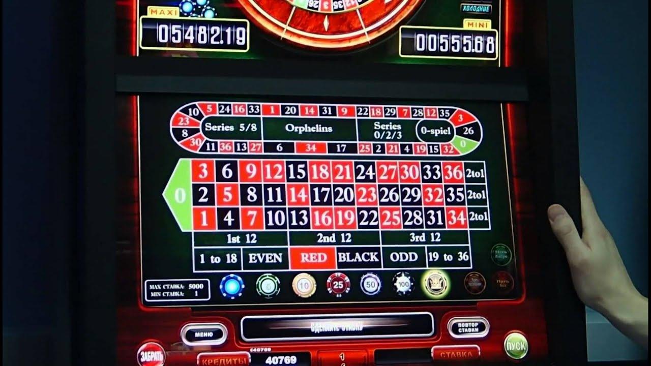 Играть в новые игровые автоматы демо online luxury casino