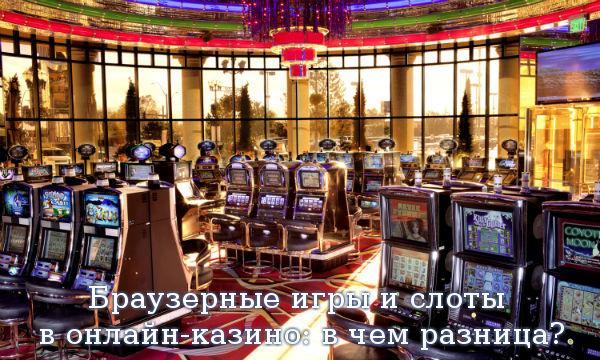 Scooters игровые автоматы
