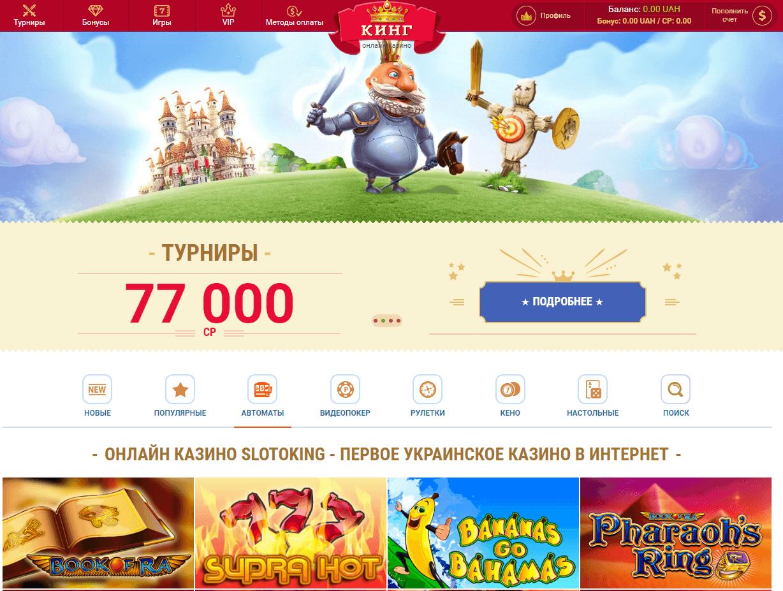 Читы на казино онлайн играть рулетку без денег